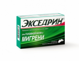 Таблетки Экседрин от мигрени