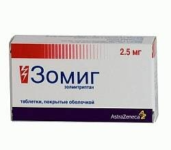 Лечение мигрени триптанами