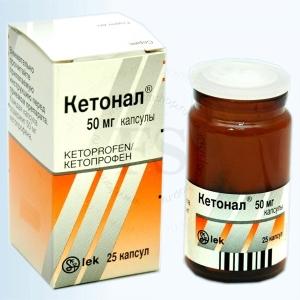Лекарства для снятия боли