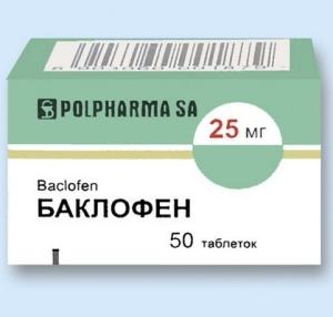 Лечение невралгии баклофеном