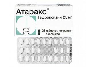 Препарат Атаракс