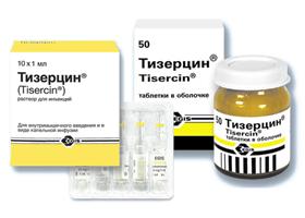 Тизерцин при шизофрении